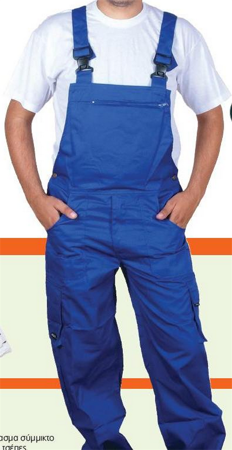 Picture of Dungarees ΕΜ444 Ergoline / Royal