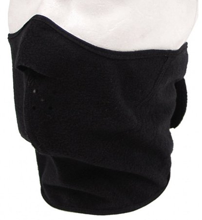 Picture of Thermal Face Mask, Windproof 27655