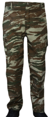 Picture of Winter EM Cargo Work Pants with Double Lining